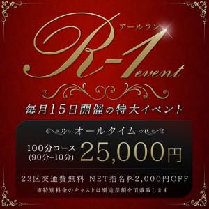 20180306_R-1イベント品川_640-640